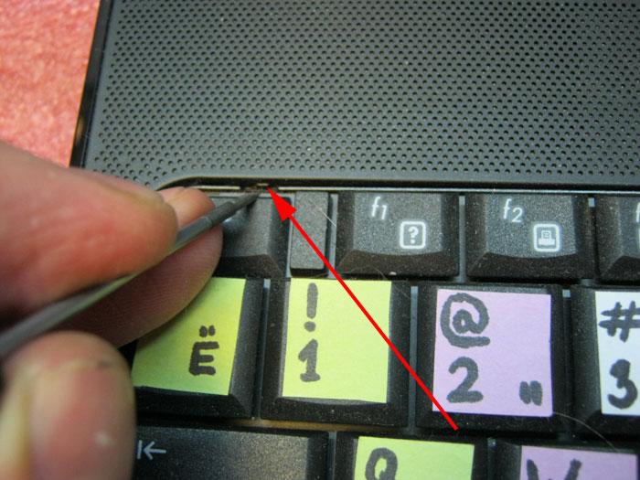 крепление клавиатуры - 2