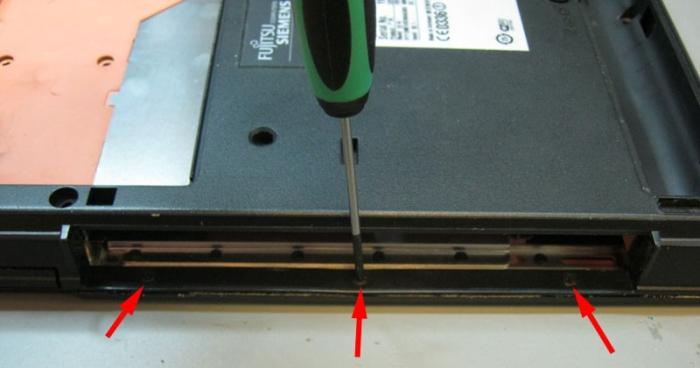 винты крепления верхней крышки корпуса