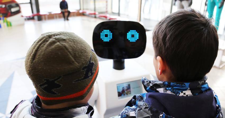 консьерж-робот