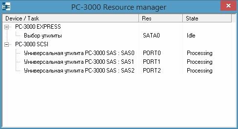 PC3000SAS_resurs.jpg